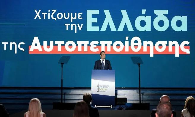 希腊总理宣布新经济、海外投资和国防计划,现阶段如何快速移民希腊?(图1)