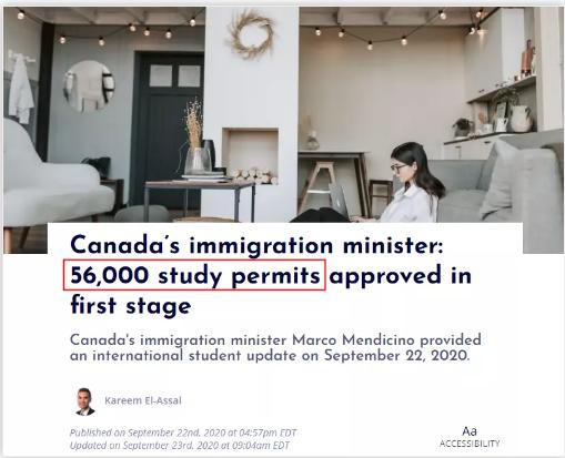 加拿大移民部已发5.6万份第一阶段学签,更新入境豁免政策(图2)