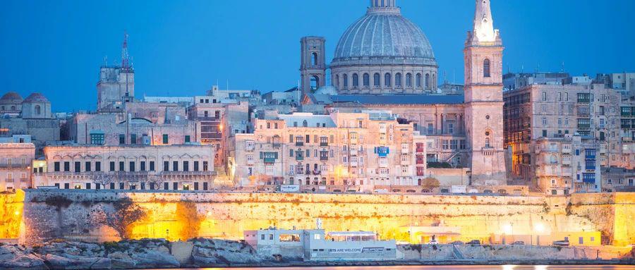 细数马耳他移民的十大优势!(图1)