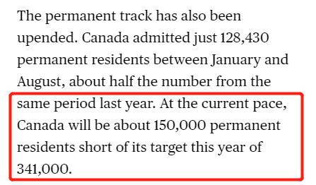 重大利好!加拿大或对持签证外国人开放移民,留学生更具优势!(图6)