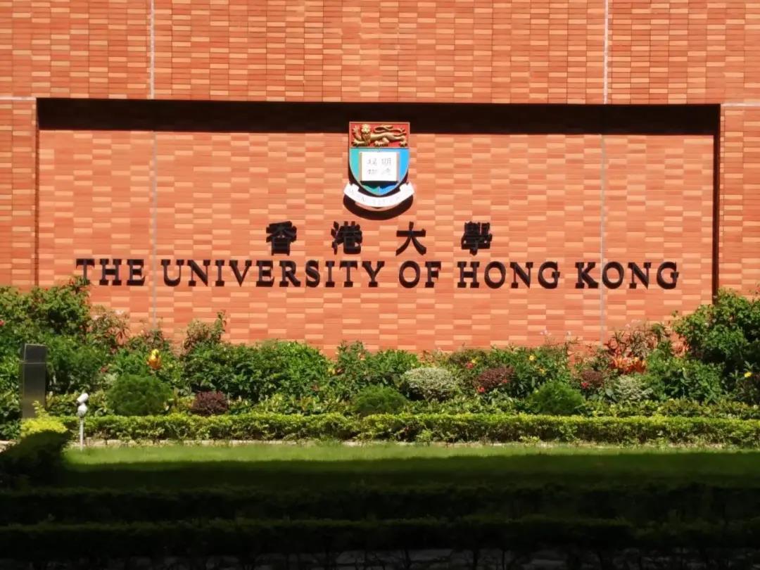 15所香港高校【内地招生政策】分析:分数、学费、奖学金(图1)