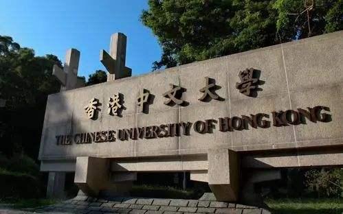 不吹不黑!香港留学,一年到底需要准备多少钱?(图3)