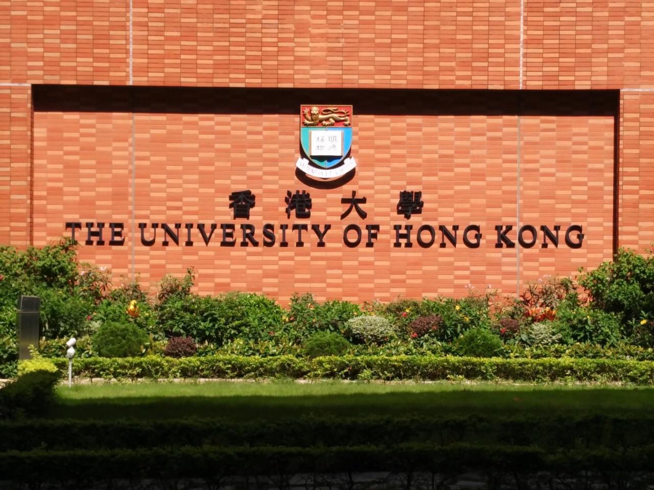 不吹不黑!香港留学,一年到底需要准备多少钱?(图2)