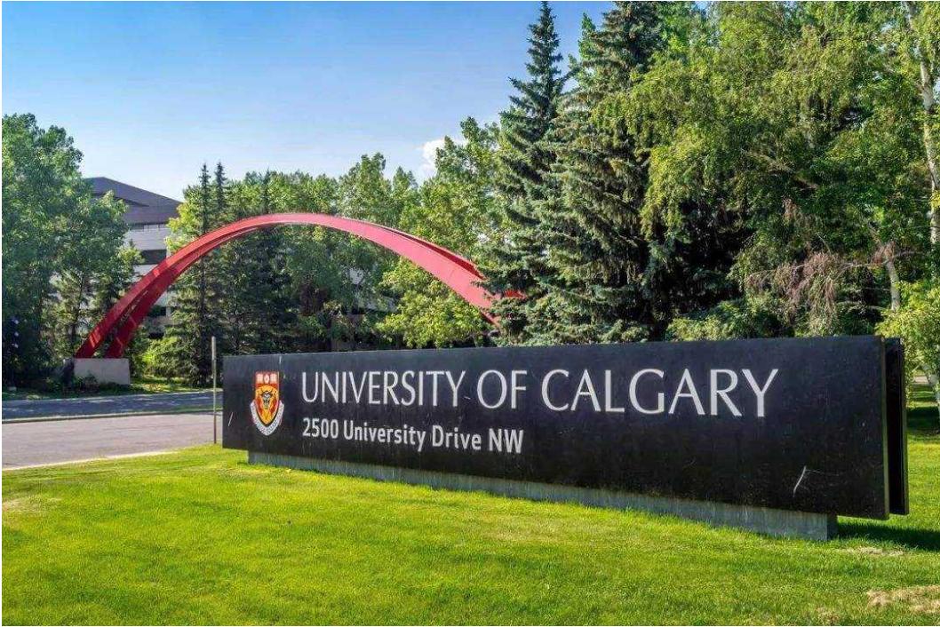 远离野鸡大学!认准教育部官宣的加拿大高校名单(图5)