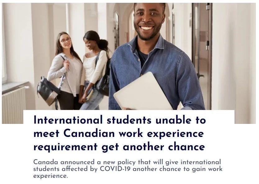 重磅!留学生工签可延长18个月!加拿大政府狂招3.2万人,时薪$29(图1)