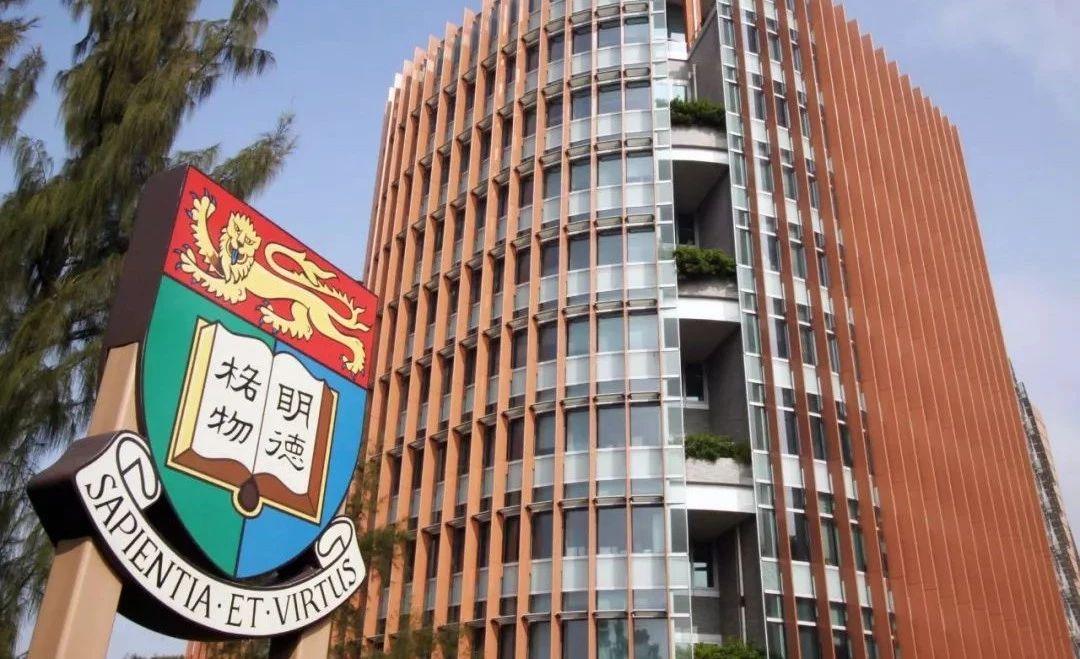 非985/211,如何提高香港留学申请成功率?(图2)